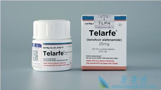 Thuốc TELARFE 25mg, thuốc tenofovir alafenamide 25mg mua ở đâu giá bao nhiêu?