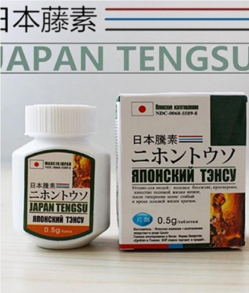 Japan Tengsu là thuốc gì? có tốt không? mua ở đâu chính hãng
