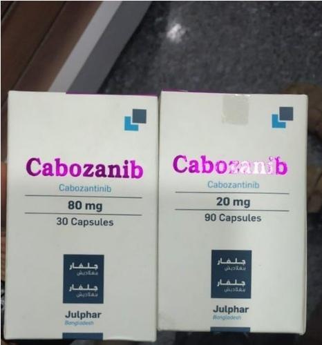 Thuốc Cabozanib Cabozantinib giá bao nhiêu mua ở đâu?
